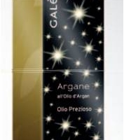 4750-galenic-argane-olio-prezioso-edizione-limitata