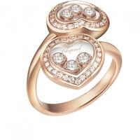 829394-5039-happy-diamonds-ring